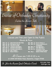 Basics of Orthodoxy Classes, 2017