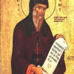 St. Gerasimos of Kefalonia