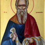 The Plea of Joseph of Arimathea